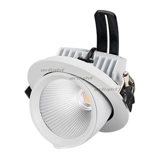 024029 Светильник LTD-EXPLORER-R130-20W White6000 (WH, 38 deg) (ARL, IP20 Металл, 3 года)